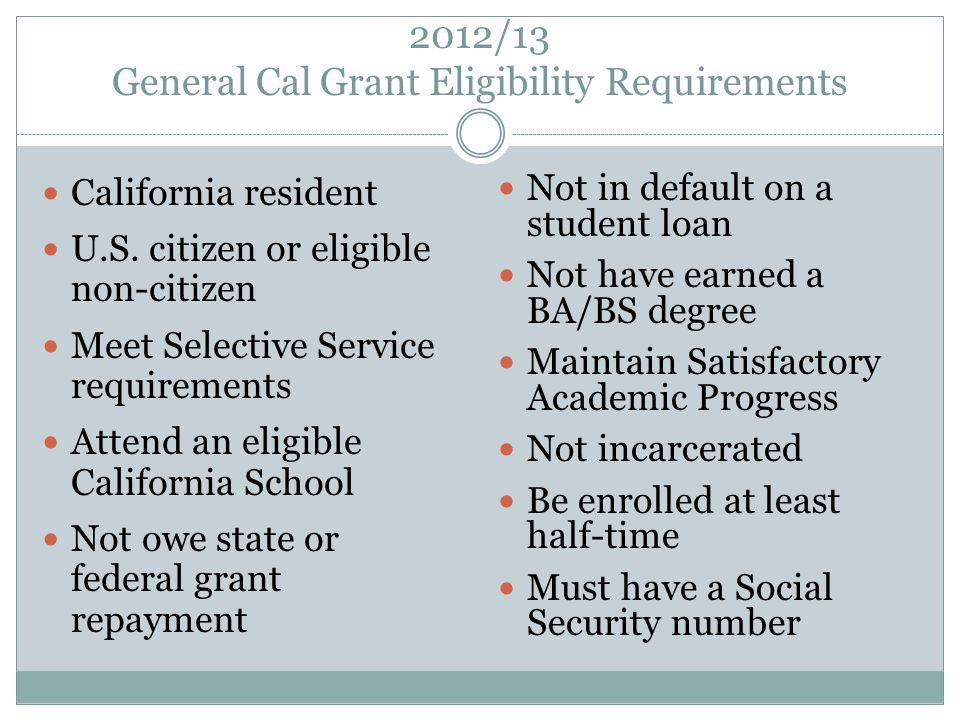 2012/13 General Cal Grant Eligibility Requirements