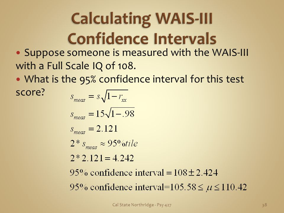Calculating WAIS-III Confidence Intervals