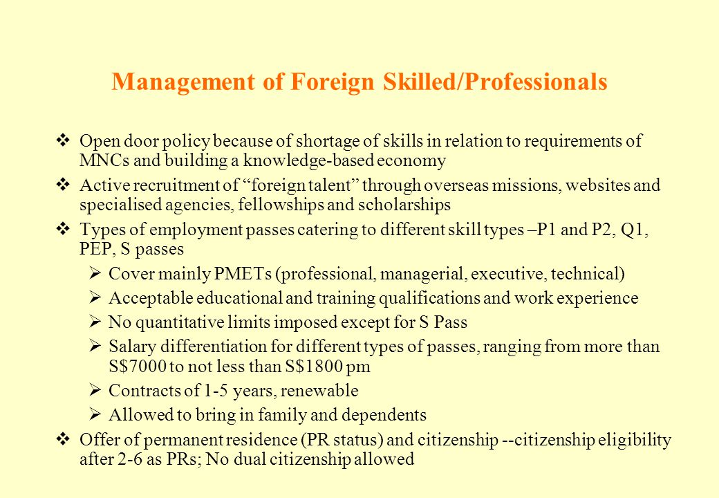 Management of Foreign Skilled/Professionals