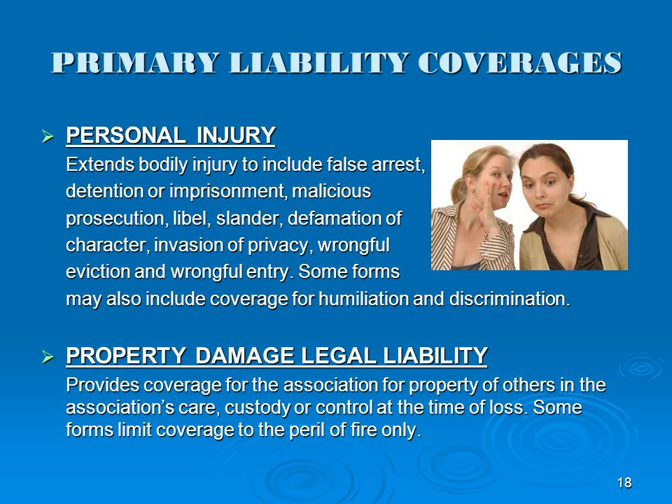 PRIMARY LIABILITY COVERAGES