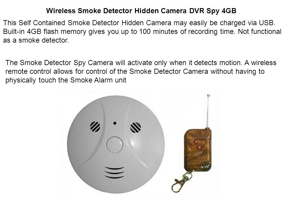 Wireless Smoke Detector Hidden Camera DVR Spy 4GB