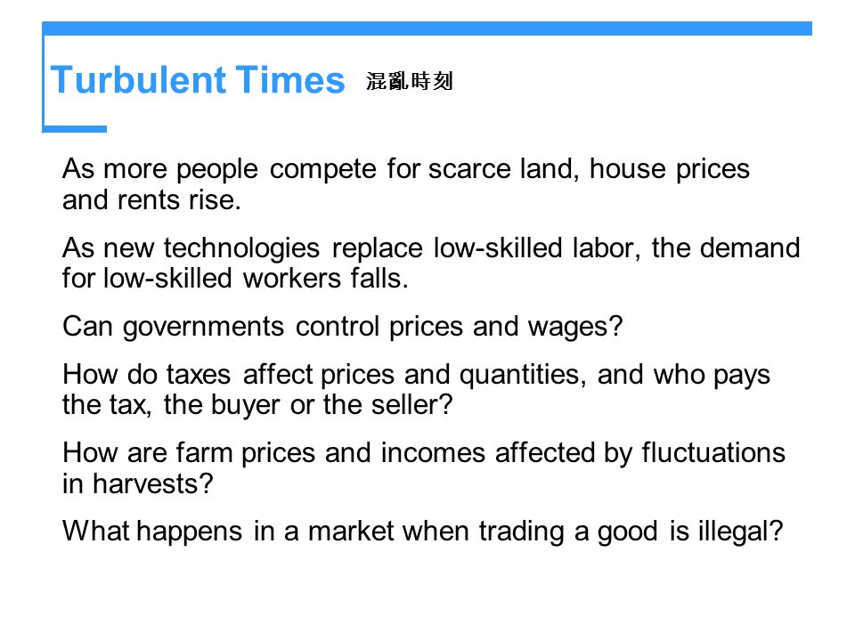 Turbulent Times 混亂時刻. As more people compete for scarce land, house prices and rents rise.