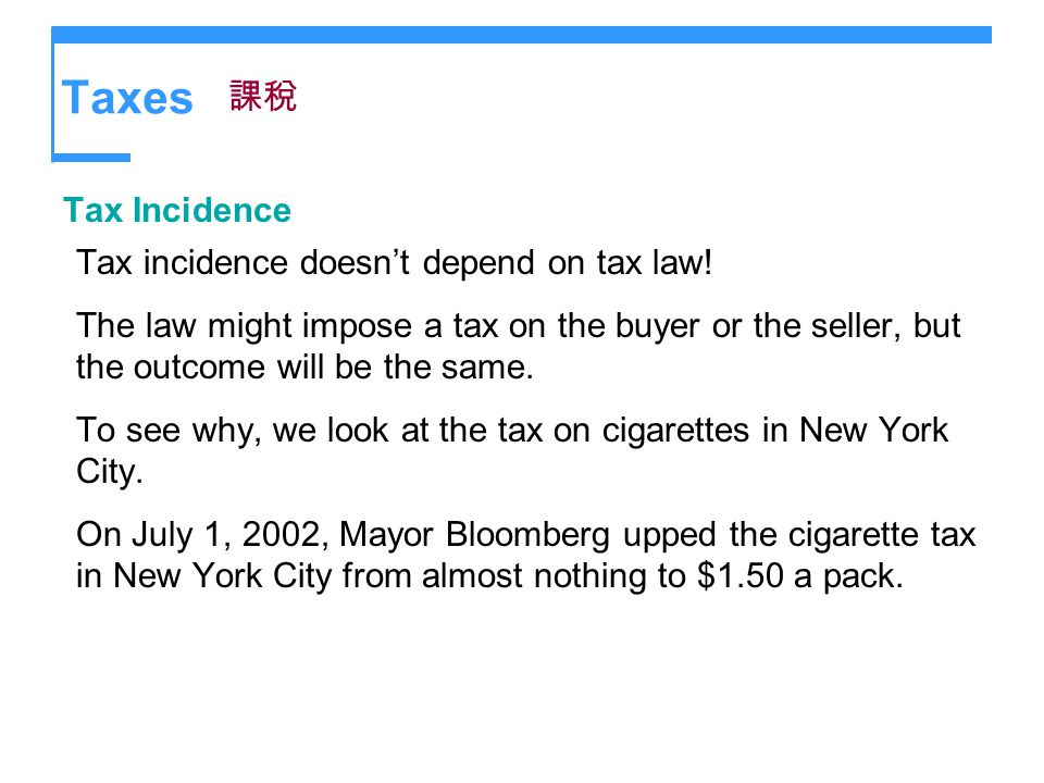 Taxes 課稅 Tax Incidence Tax incidence doesn't depend on tax law!