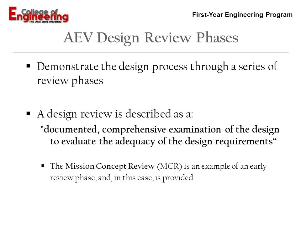 AEV Design Review Phases