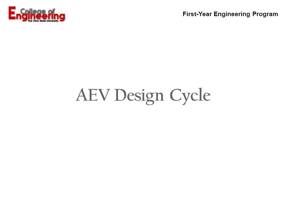 AEV Design Cycle