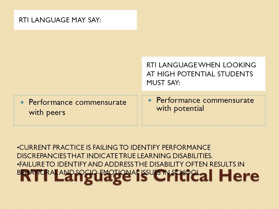 RTI Language is Critical Here