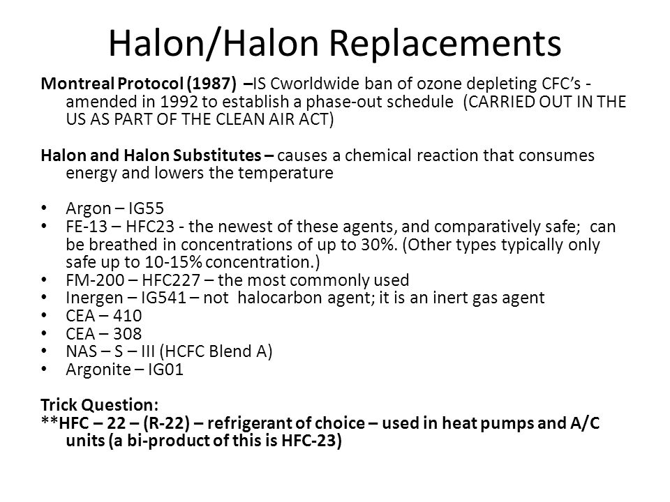 Halon/Halon Replacements