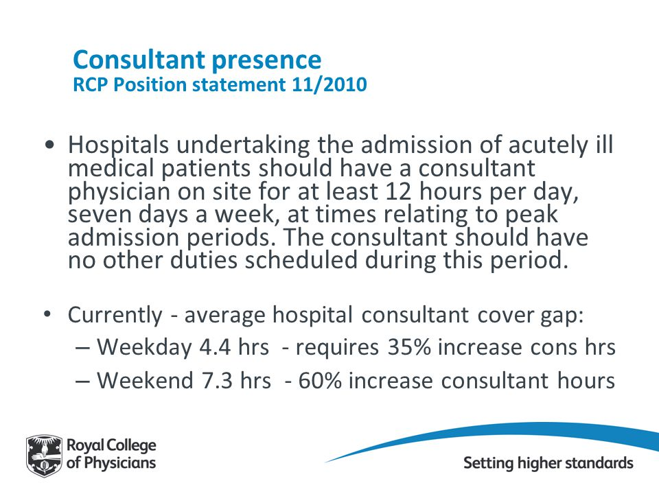 Consultant presence RCP Position statement 11/2010
