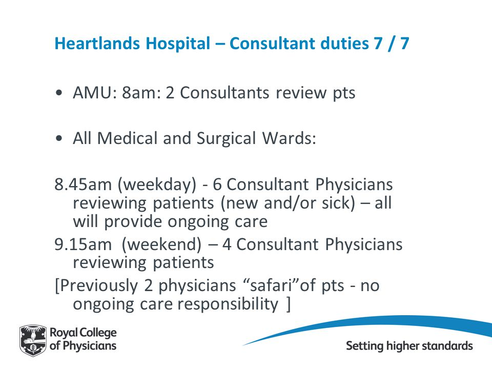 Heartlands Hospital – Consultant duties 7 / 7