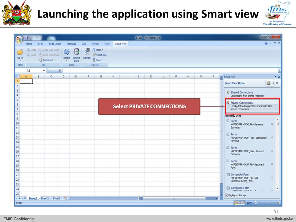 Launching the application using Smart view