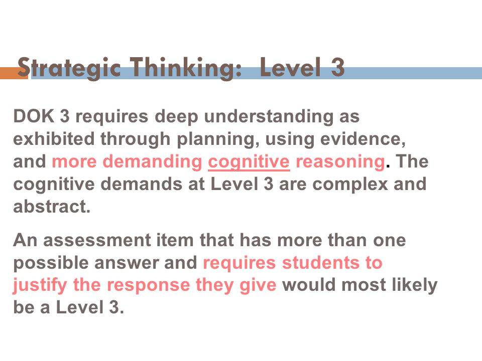 Strategic Thinking: Level 3
