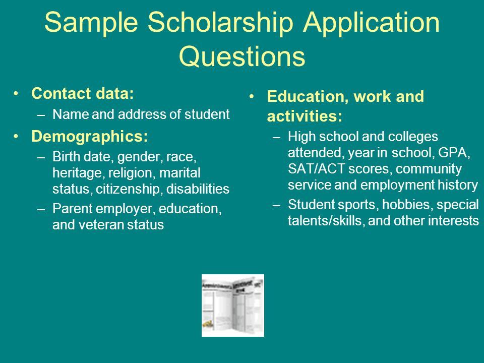 Sample Scholarship Application Questions