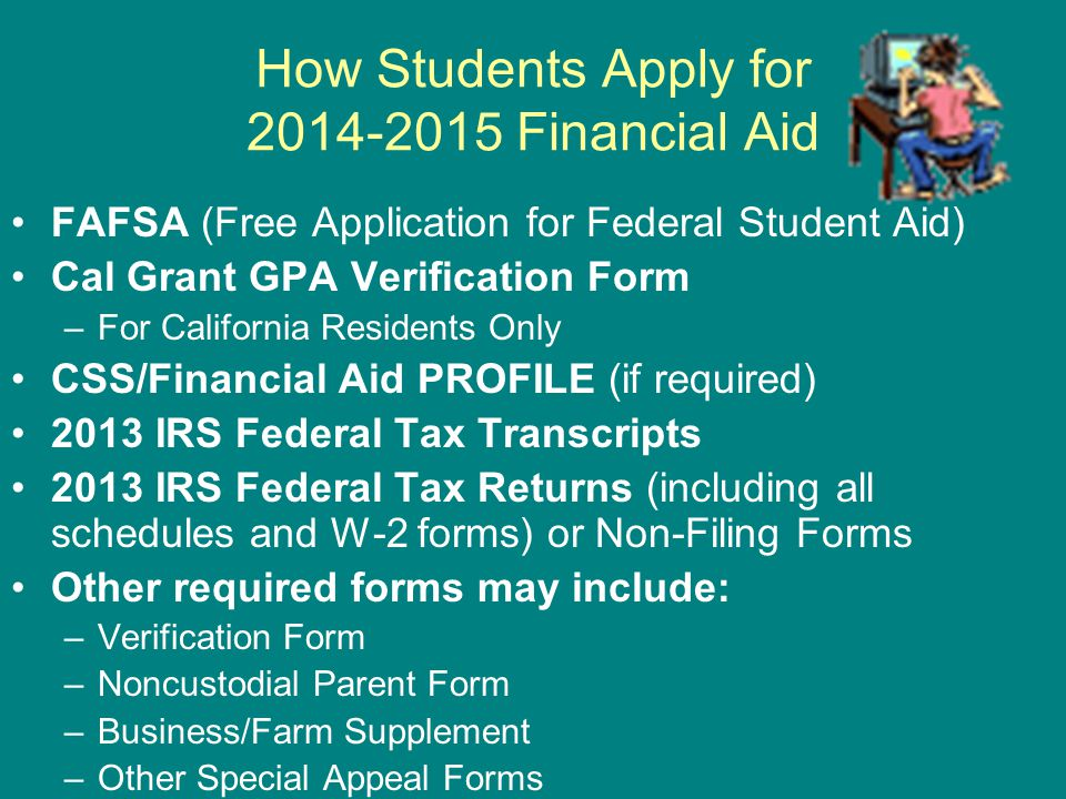 How Students Apply for Financial Aid