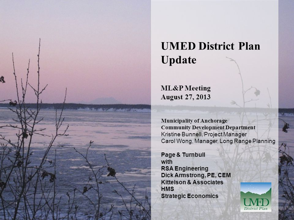 UMED District Plan Update