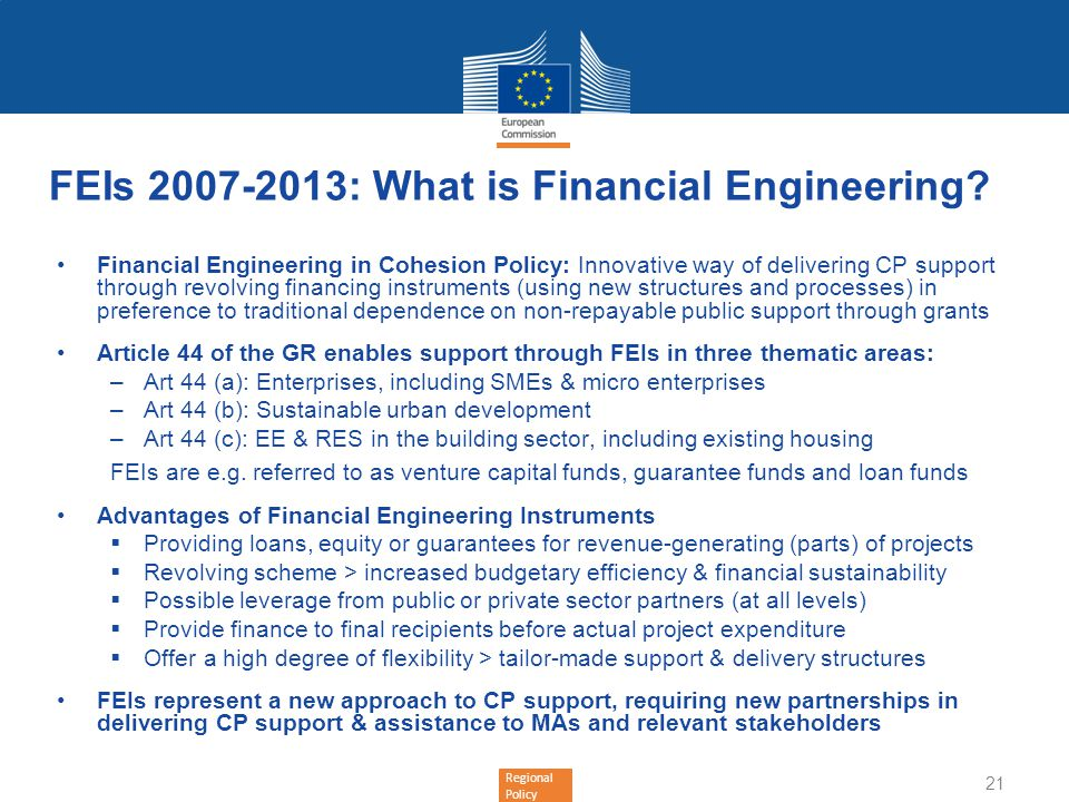 FEIs 2007-2013: What is Financial Engineering