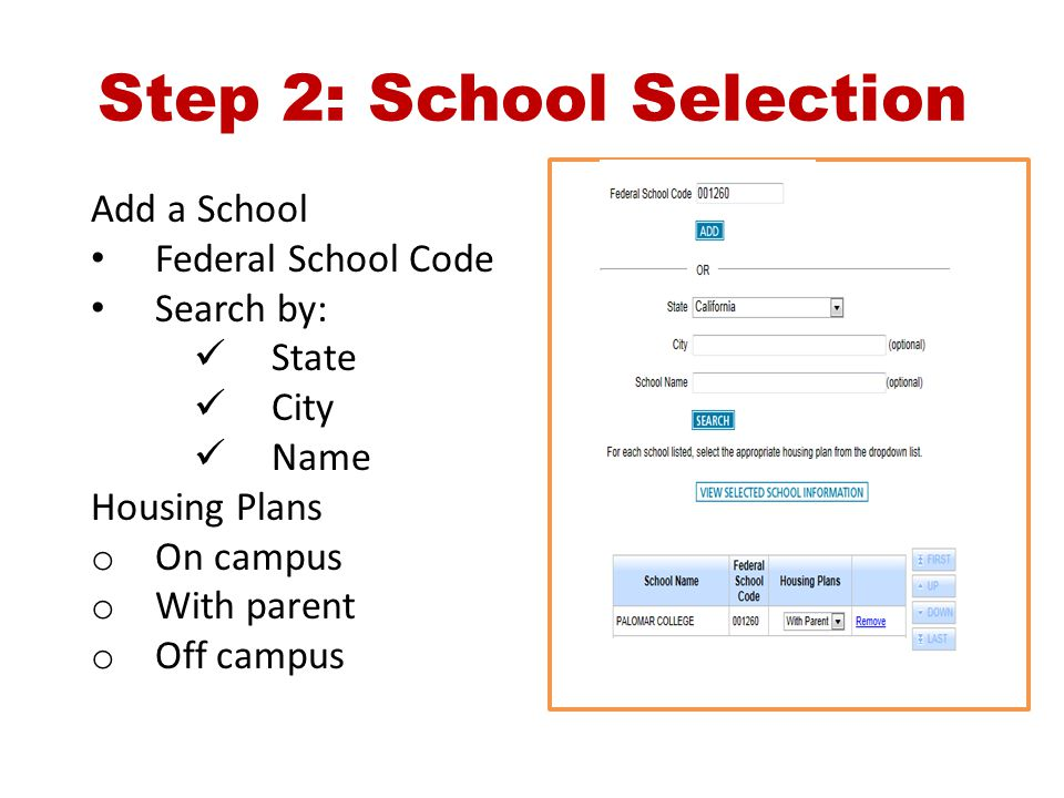 Step 2: School Selection