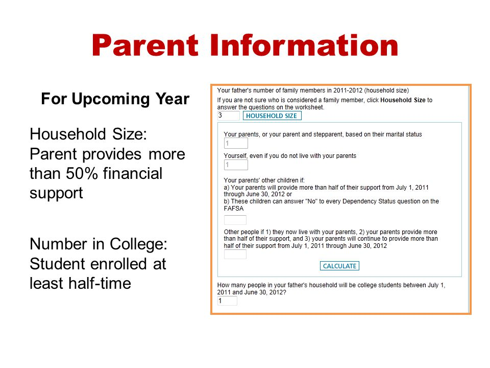 Parent Information For Upcoming Year