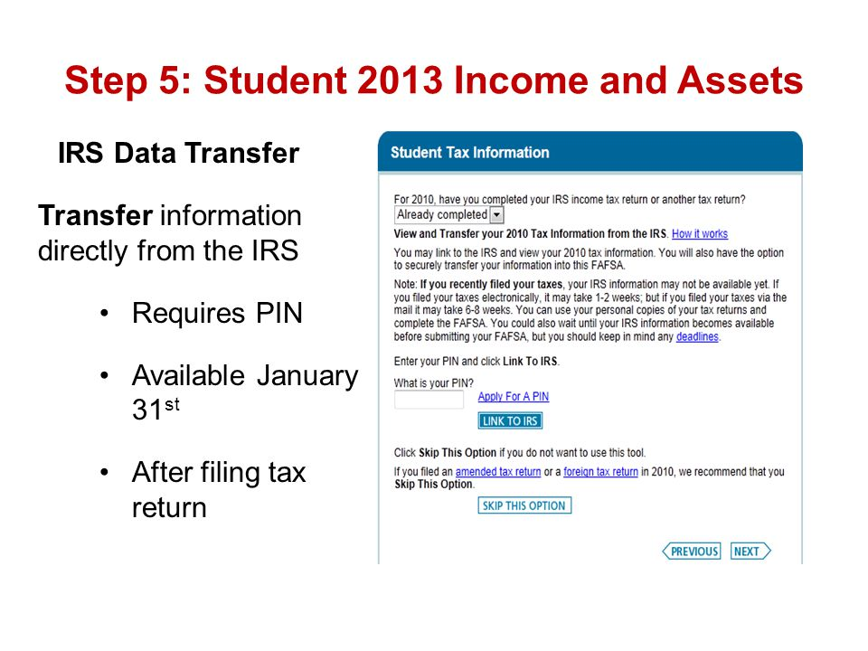 Step 5: Student 2013 Income and Assets