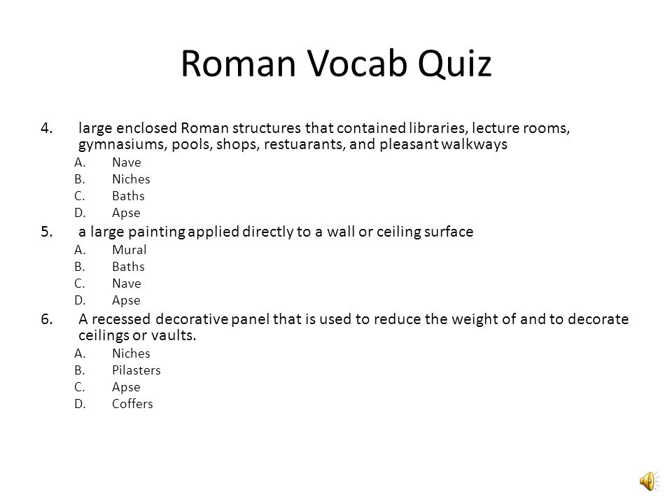 Roman Vocab Quiz