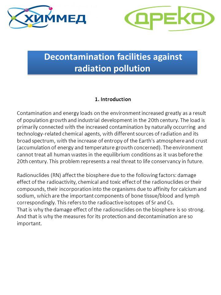 Decontamination facilities against radiation pollution