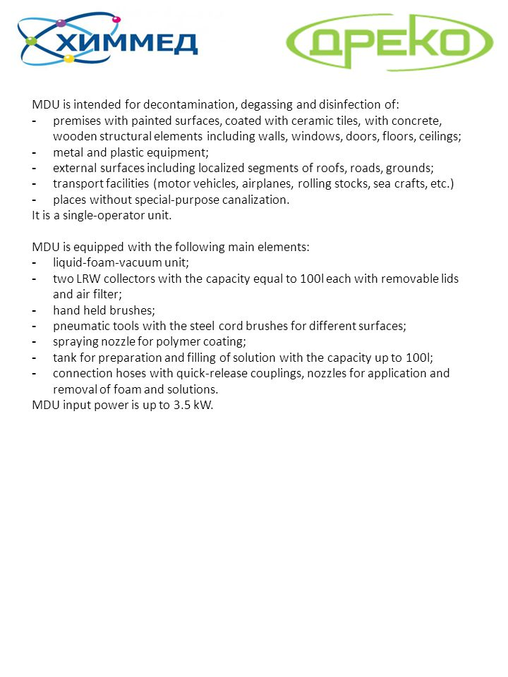 MDU is intended for decontamination, degassing and disinfection of: