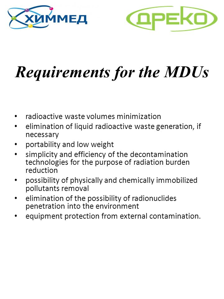 Requirements for the MDUs