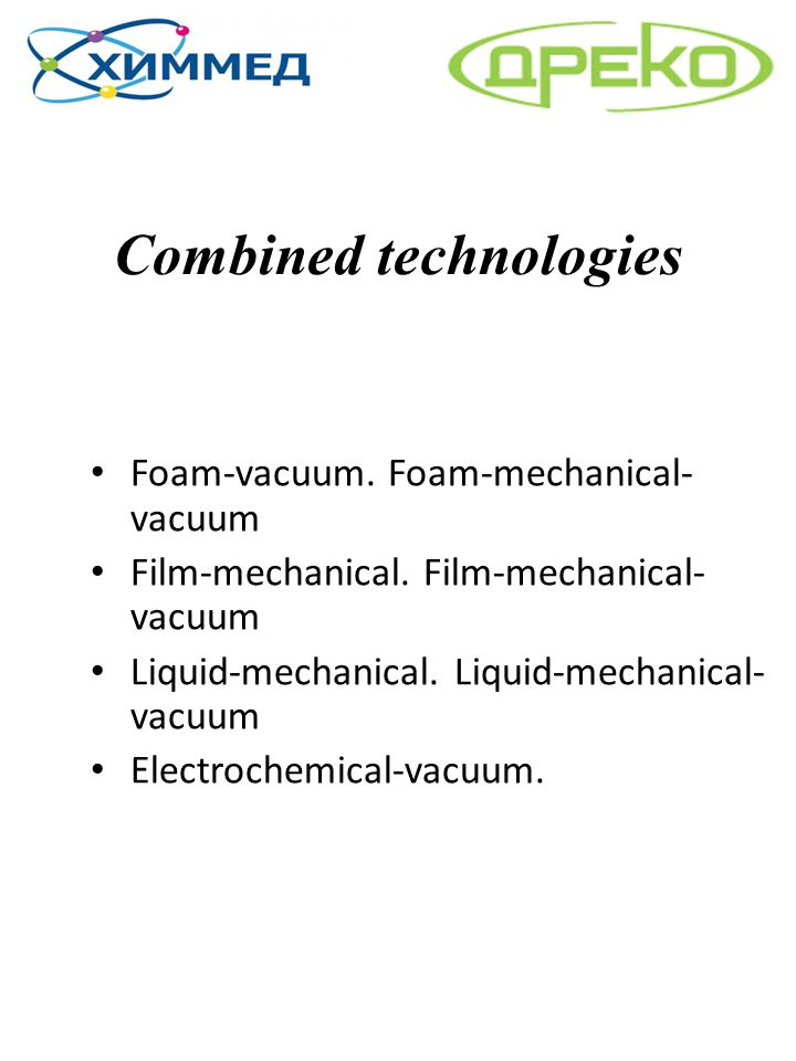 Combined technologies