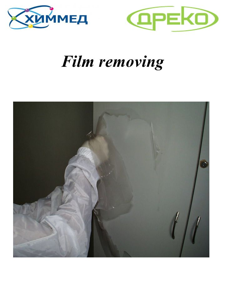 Film removing