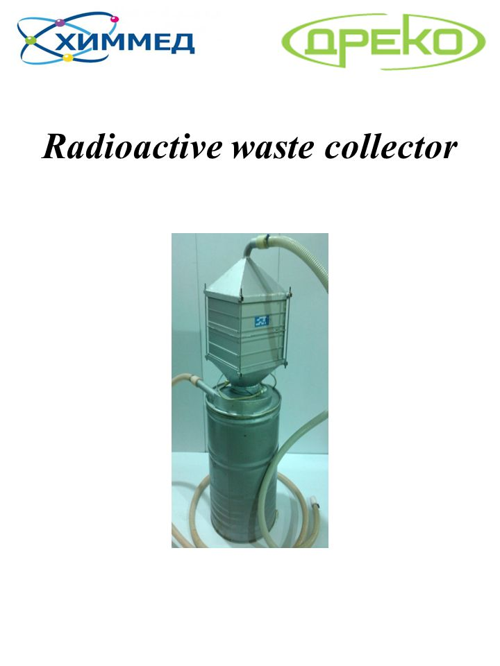 Radioactive waste collector