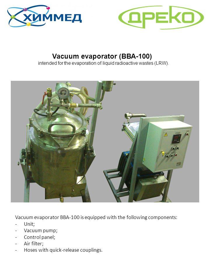 Vacuum evaporator (ВВА-100)