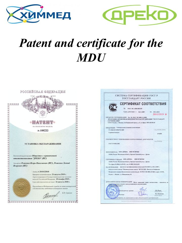 Patent and certificate for the MDU