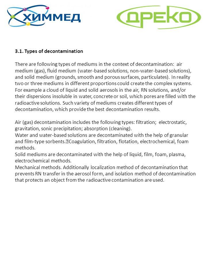 3.1. Types of decontamination