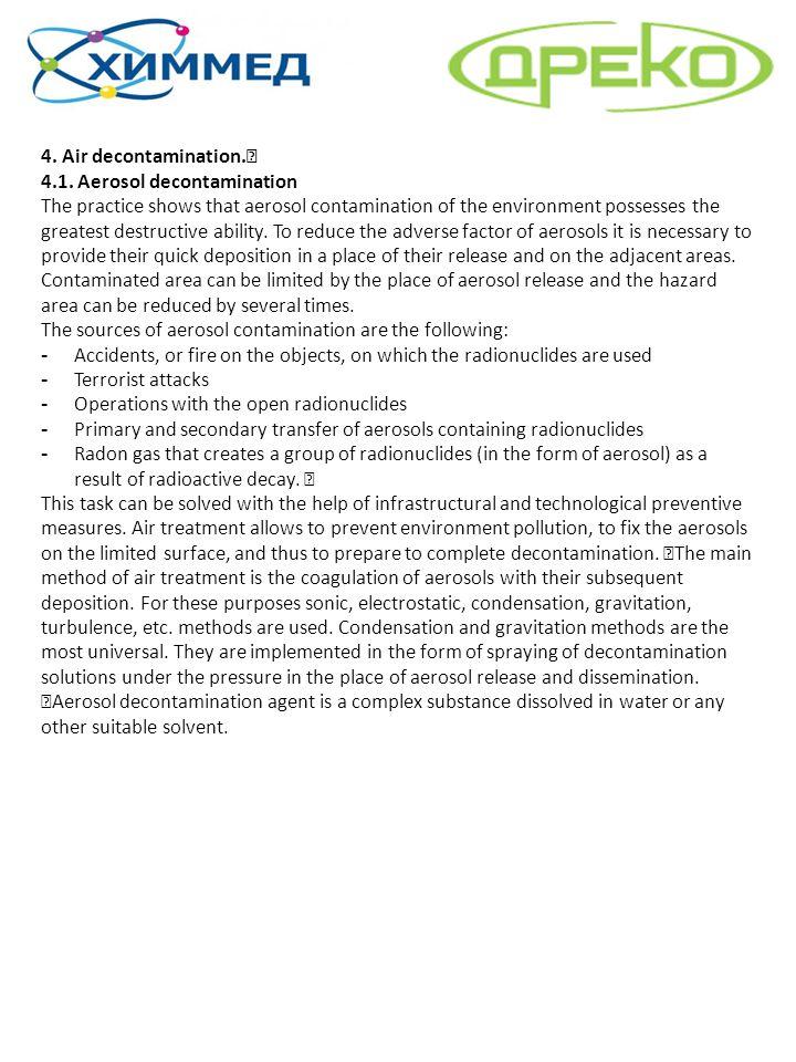 4. Air decontamination. 4.1. Aerosol decontamination.