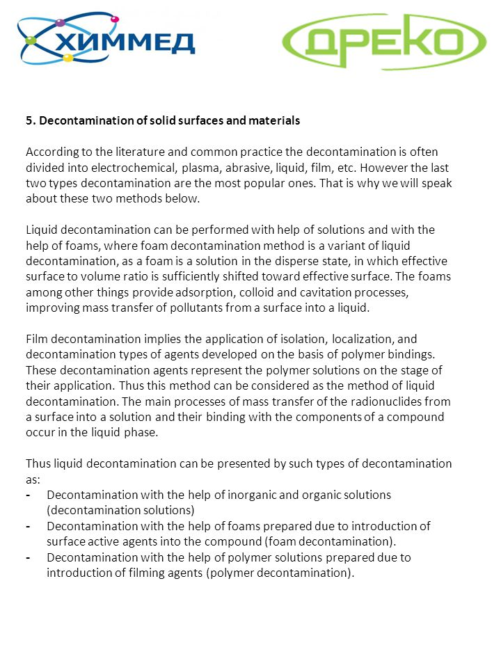5. Decontamination of solid surfaces and materials