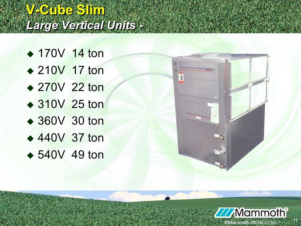 V-Cube Slim Large Vertical Units -