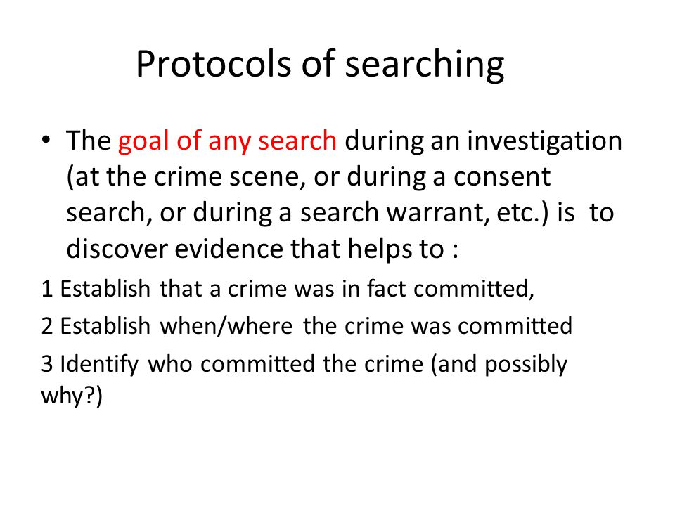 Protocols of searching