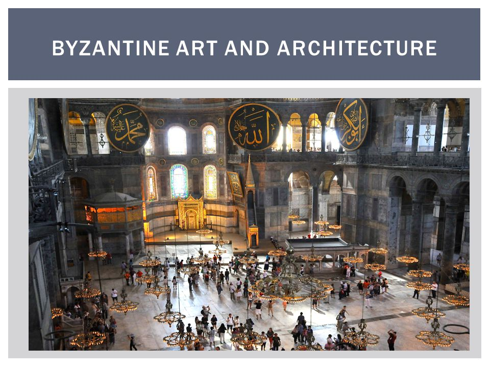 byzantine essay The byzantine empire lasted from the fall of the western roman empire in 467 ad to 1453 ad.