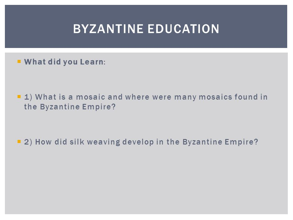 Byzantine Education What did you Learn: