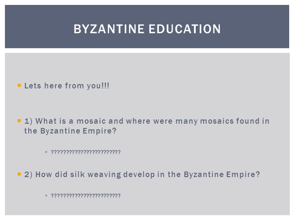 Byzantine Education Lets here from you!!!