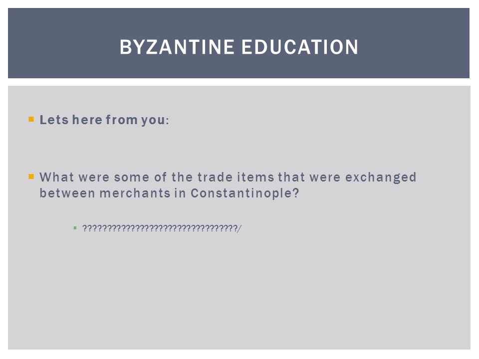 Byzantine Education Lets here from you: