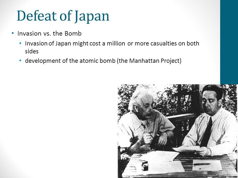 Defeat of Japan Invasion vs. the Bomb