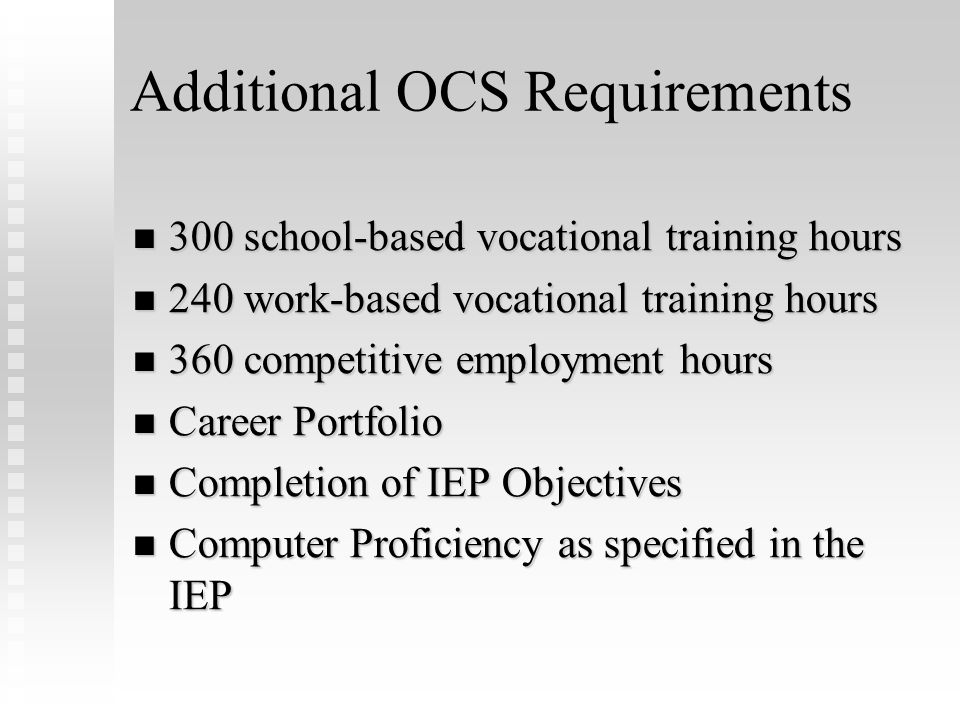 Additional OCS Requirements