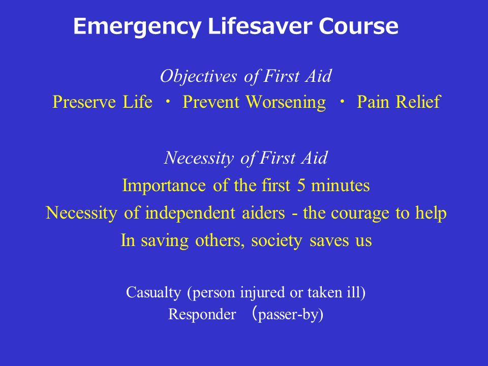Emergency Lifesaver Course