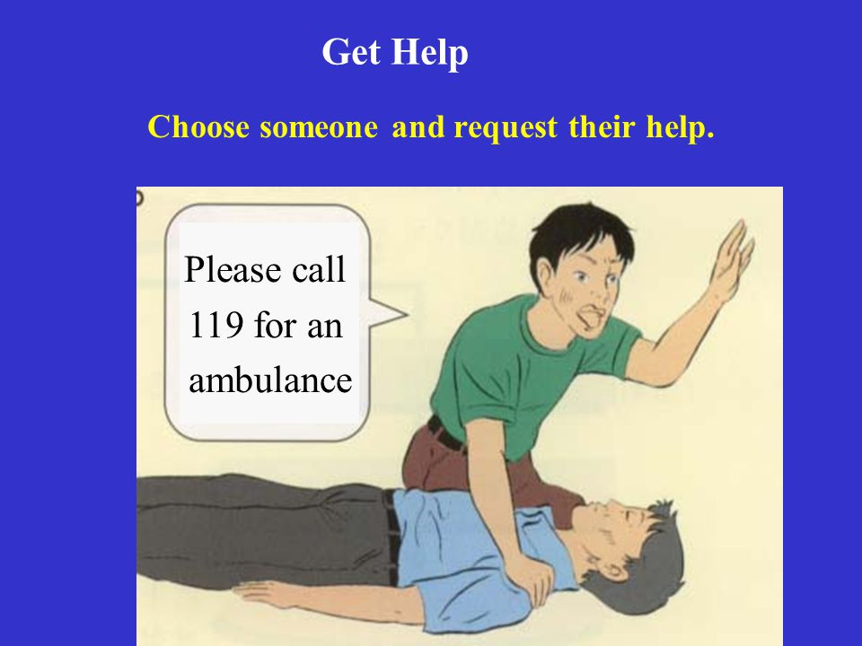 Choose someone and request their help.