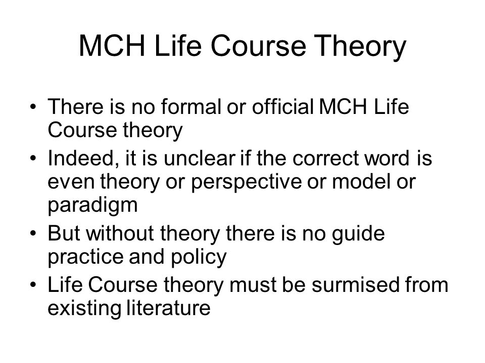 how to study for a theory course