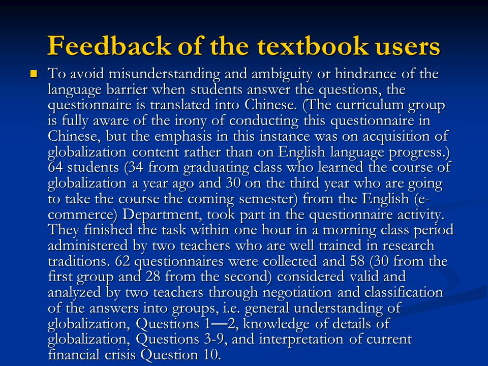 Feedback of the textbook users