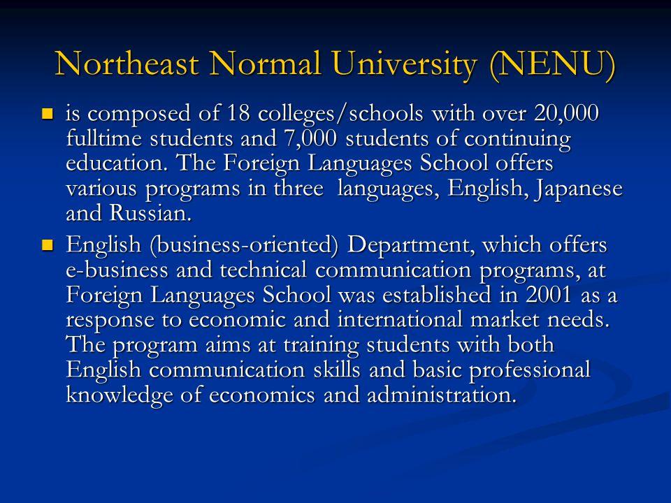 Northeast Normal University (NENU)