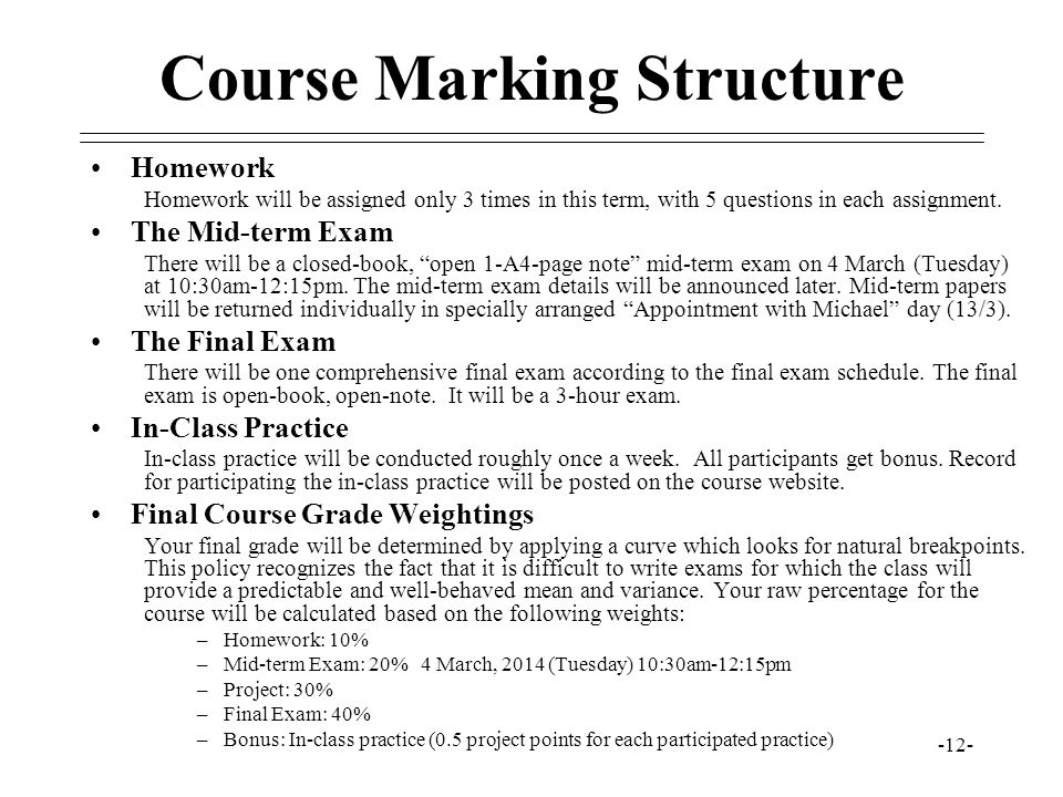 Course Marking Structure