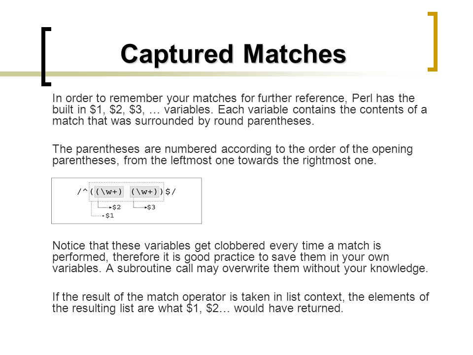 Captured Matches