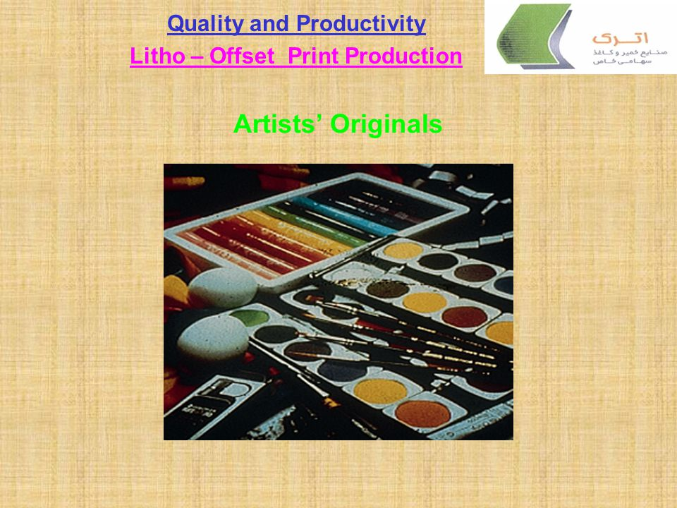 Quality and Productivity Litho – Offset Print Production